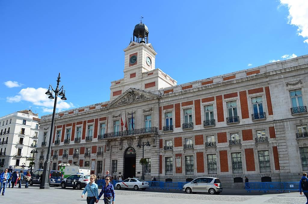 Puerta del sol madrid nerja today for Puerta del sol historia